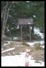 Spring Creek Dec 2010